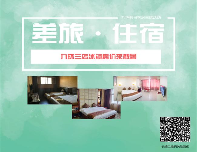 默认标题_微信朋友圈封面_2018.06.28 (2)_副本.png